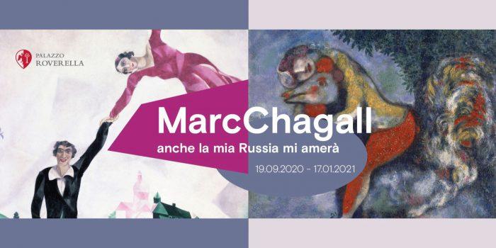 """A Palazzo Roverella di Rovigo la mostra su Marc Chagall, """"Anche la mia Russia mi amerà"""" ti aspetta fino al 17 gennaio 2020"""